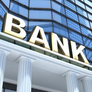 Банки Африканды