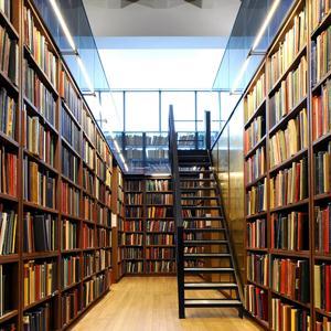 Библиотеки Африканды