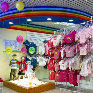 Детские магазины Африканды