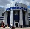 Автовокзалы в Африканде