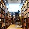 Библиотеки в Африканде