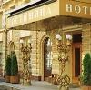 Гостиницы в Африканде