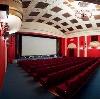 Кинотеатры в Африканде