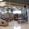 Книжные магазины в Африканде
