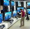 Магазины электроники в Африканде