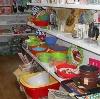Магазины хозтоваров в Африканде
