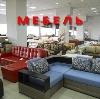 Магазины мебели в Африканде