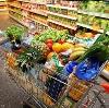 Магазины продуктов в Африканде