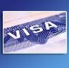 Оформление виз в Африканде