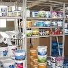 Строительные магазины в Африканде