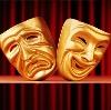Театры в Африканде