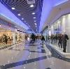 Торговые центры в Африканде