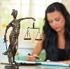 Юристы в Африканде