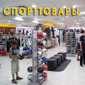 Спортивные магазины Африканды