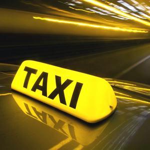 Такси Африканды