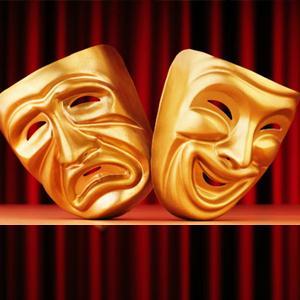 Театры Африканды